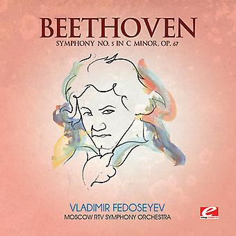 L.V. Beethoven - Beethoven: Symphony No. 5 in C Minor, Op. 67 [CD] USA import