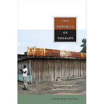 療法 - トリアージと西アフリカ時間主権共和国