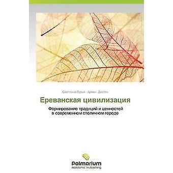 Erevanskaya Tsivilizatsiya av Lure Svetlana