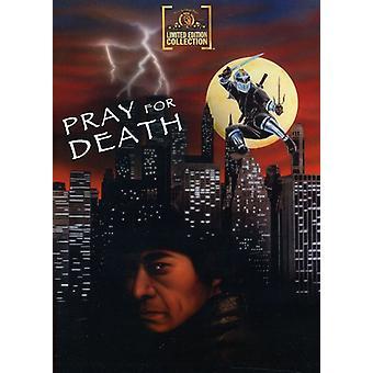 Prier pour la mort (1985) [DVD] USA import