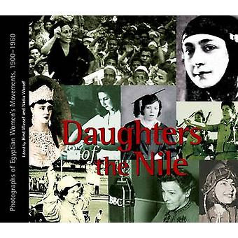 Daughters of the Nile - Photographs of Egyptian Women's Movements - 19