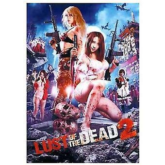 Begær af Dead 2 [DVD] USA importerer