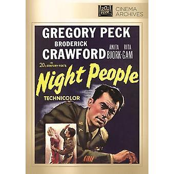 Night People [DVD] USA import