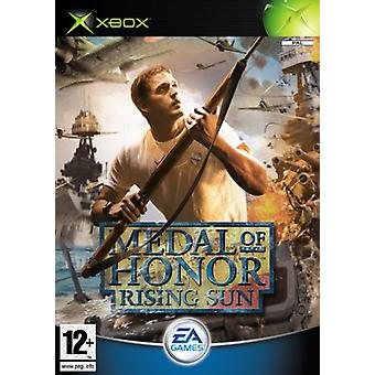 Medal of Honor Rising Sun (Xbox) - Factory Sealed
