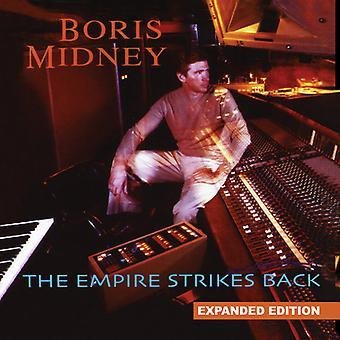 Importación de música del Imperio Contraataca (edición ampliada) [CD] los E.e.u.u. Boris Midney-