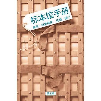 Herbarium Handbook by Leonard Forman - D. Bridson - Yi-jian Yao - etc