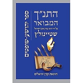 Hatanakh Hamevoar with Commentary by Adin Steinsaltz: Yehoshua-Shoftim