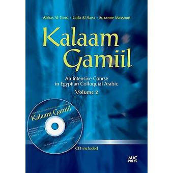 Kalaam Gamiil - an Intensive Course in Egyptian Colloquial Arabic - Vol