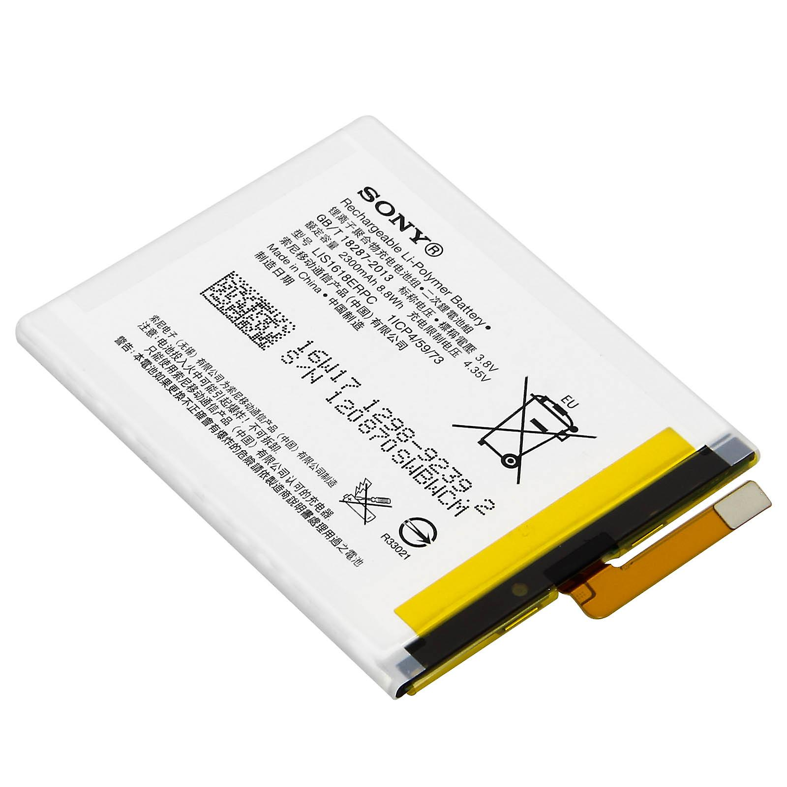 Battery for Sony Xperia XA, LIS1618ERPC 2300mAh Replacement Battery