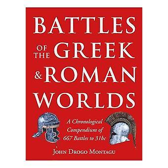 ギリシャおよびローマの世界 - 時系列大要の戦い