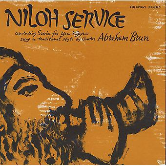 Abraham Brun - Niloh Service: Concluding Service for Yom Kippur [CD] USA import