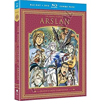 Heroic Legend of Arslan: Dust Storm Dance - Ssn 2 [Blu-ray] USA import