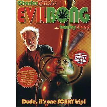 Bong malvado [DVD] los E.e.u.u. la importación