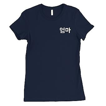 Mom Korean Letters Womens Navy Short Sleeve Shirt For Mothers Day