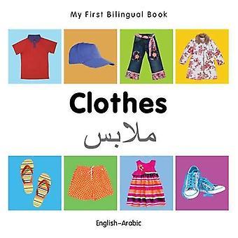 Min första tvåspråkiga bok - kläder - svenska-arabiska