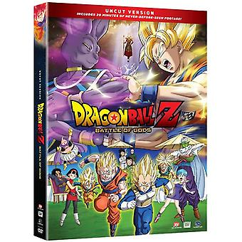 Dragon Ball Z: Battle of Gods [DVD] USA import