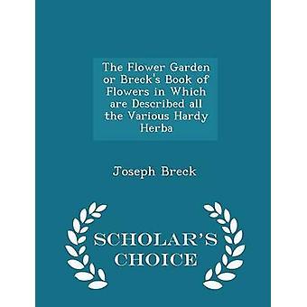 حديقة الزهور أو كتاب بريكس من الزهور الذي وصف جميع