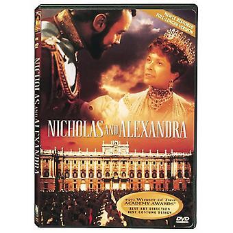 Nicholas & Alexandra [DVD] USA import
