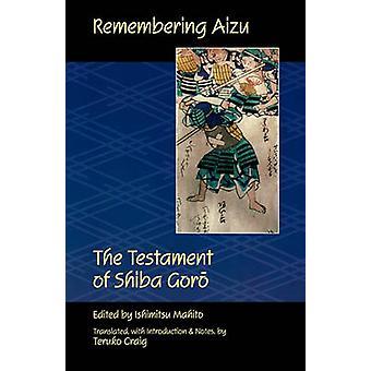Recordando Aizu por Shiba y Goro