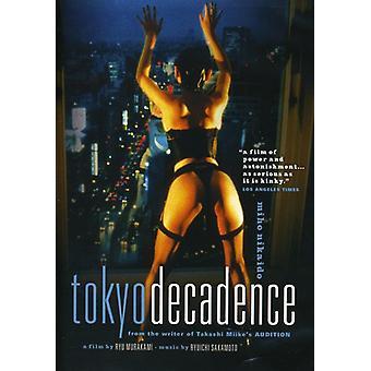 Tokyo dekadence [DVD] USA importerer