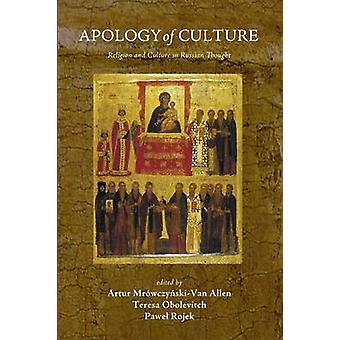 Apology of Culture by MrowczynskiVan Allen & Artur