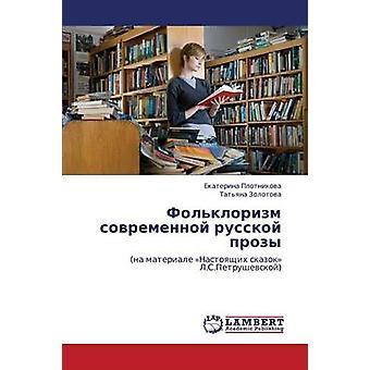 Folklorizm Sovremennoy Russkoy Prozy durch Plotnikova Ekaterina