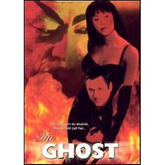 The Ghost [DVD] USA import