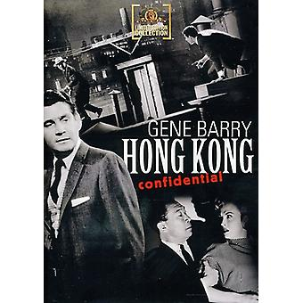 Hong Kong Confidential [DVD] USA import