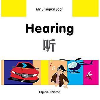 My Bilingual Book - Hearing by Milet Publishing Ltd - 9781840597745 B
