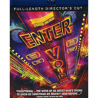 Enter the Void [BLU-RAY] USA import