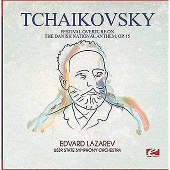 Czajkowski - uwertura festiwal na import USA duński National Anthem [CD]