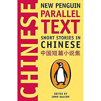 Histoires courtes en chinois: nouveau texte parallèle de pingouin