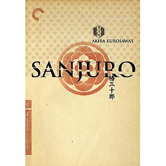 Sanjuro [DVD] USA import