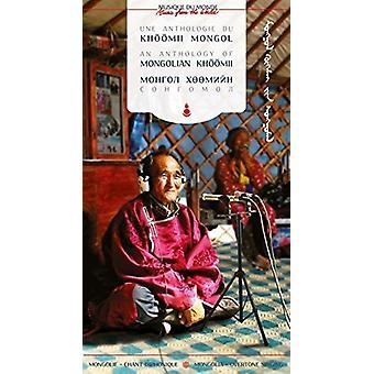 Une Anthologie Du Khoomii mongolske - Une Anthologie Du Khoomii mongolske [CD] USA import