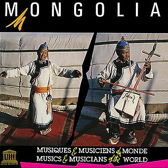 Various Artists - Mongolia: Traditional Music [CD] USA import