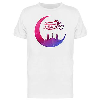 Eid Al-adha Islam Crescent Moon Tee Men's -Image by Shutterstock