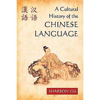 A Cultural History of the Chinese Language by Sharron Gu - 9780786466