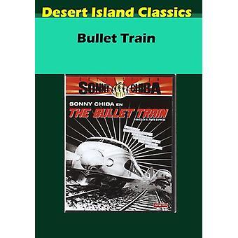 Bullet Train [DVD] USA import