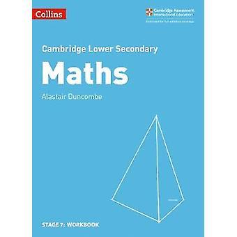 ブック ステージ 7 (ケンブリッジより低い二次数学) のブックでクワガタ