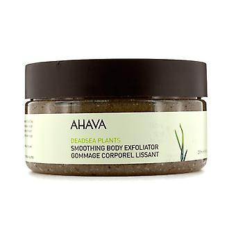 Ahava Deadsea Planten Smoothing Body Scrub 235ml / 8oz