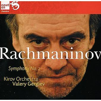 S. Rachmaninoff - Rachmaninov: Symfoni No. 2 [CD] USA import
