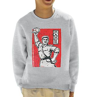 Mambo Excellence In Exploitation Kid's Sweatshirt