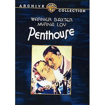 Penthouse [DVD] USA import