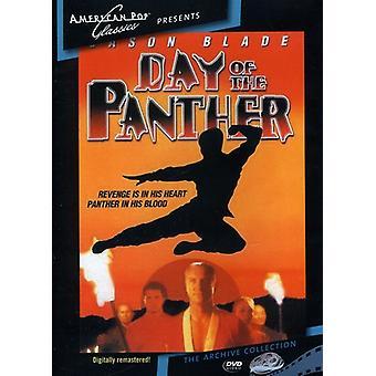 Día de la importación de los E.e.u.u. [DVD] (1987) de Pantera