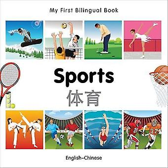 My First Bilingual Book - Sports: English-Chinese