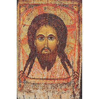 Icon Holy Face On Aida Counted Cross Stitch Kit 8 3 4