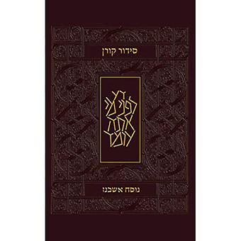 Koren Siddur, Compact Size, Ashkenaz, Hebrew