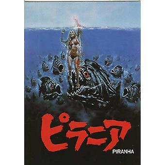 Piranha Movie Poster (11 x 17)