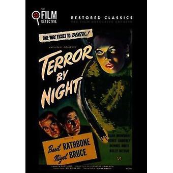 Sherlock Holmes: Terror by Night [DVD] USA import