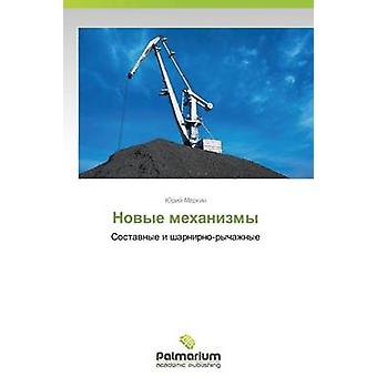 Novye Mekhanizmy by Markin Yuriy